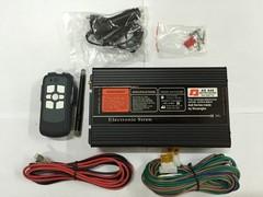 Усилитель ESAS-948 400w ( Микрофон+голос X-5)