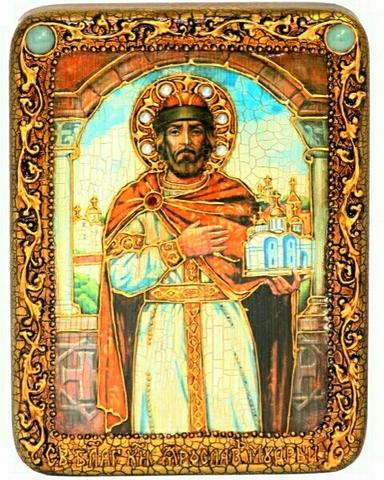 Инкрустированная икона Святой Благоверный князь Ярослав Мудрый 20х15см на натуральном дереве в подарочной коробке