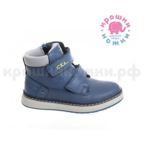 Ботинки синие спорт