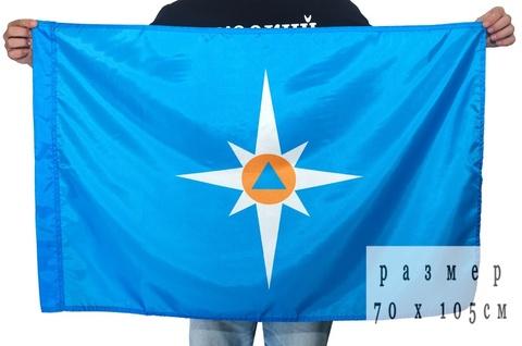 Флаг МЧС 70х105 см