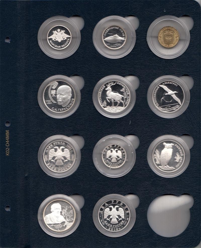 Лист для 15 монет в капсулах 39 мм (синий) без монет и капсул