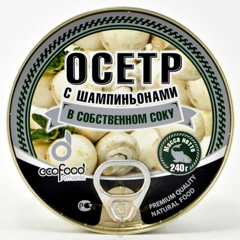 Осетр с шампиньонами в собственном соку Ecofood, 240г