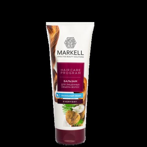 Markell Everyday Бальзам для лишенных объема волос 250мл