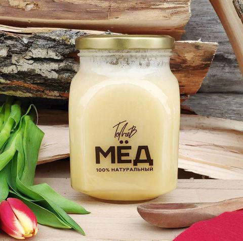 Мёд цветочный конца лета (Казнаковка - Башкирия) 1 кг