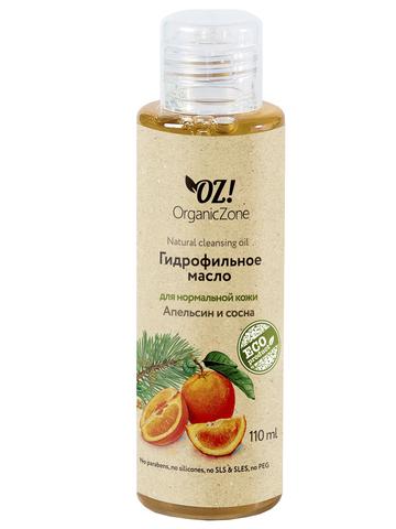 Гидрофильное масло для нормальной кожи «Апельсин и сосна» OrganicZone