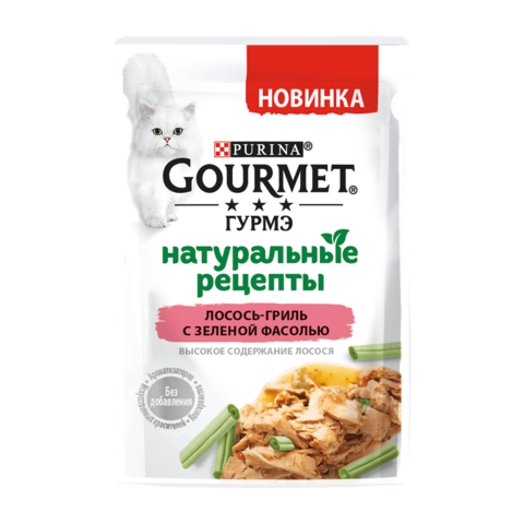 Gourmet Натуральные Рецепты Консервы для кошек с лососем и зеленой фасолью (Пауч)