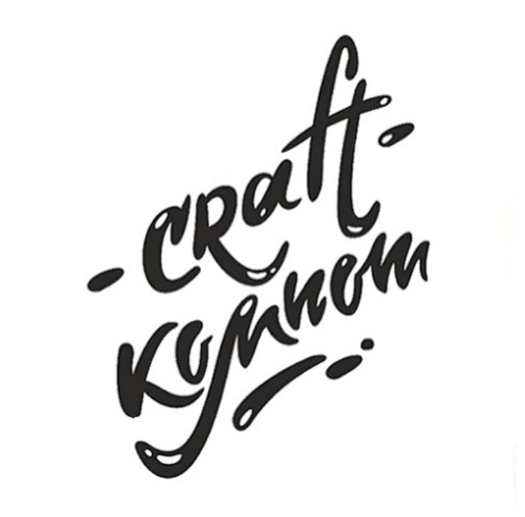 https://static-ru.insales.ru/images/products/1/3206/125619334/крафтовый_компот.jpg