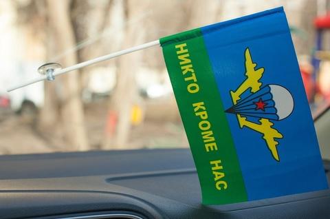 Флаг в машину Никто кроме нас - Магазин тельняшек.ру