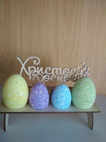 Подставка на 8 яйц