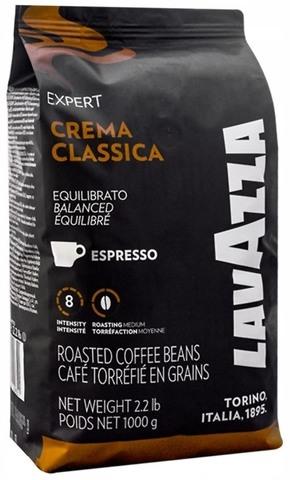 Кофе Lavazza Crema Classica