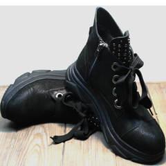 Кроссовки ботинки кожаные женские Rifellini Rovigo 525 Black.