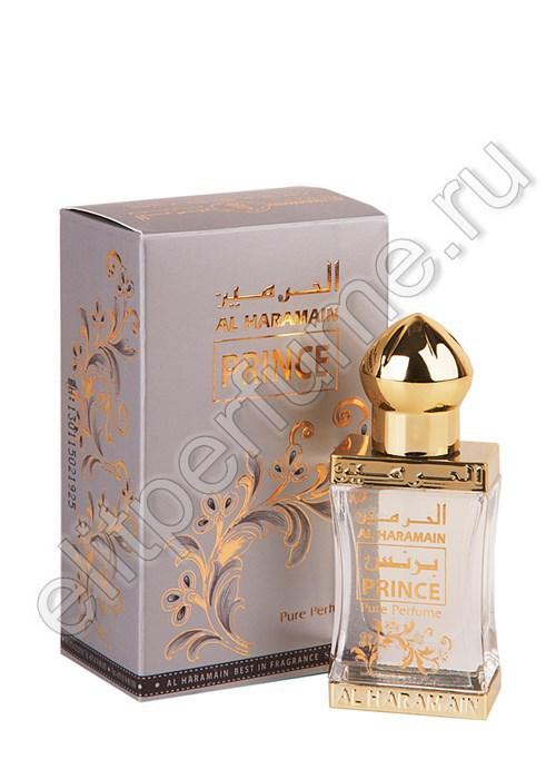 Пробник для Prince Принц 1 мл арабские масляные духи от Аль Харамайн Al Haramin Perfumes