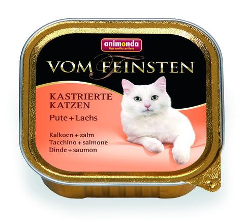 Консервы Animonda Vom Feinsten For Castrated Cats с индейкой и лососем для кастрированных кошек