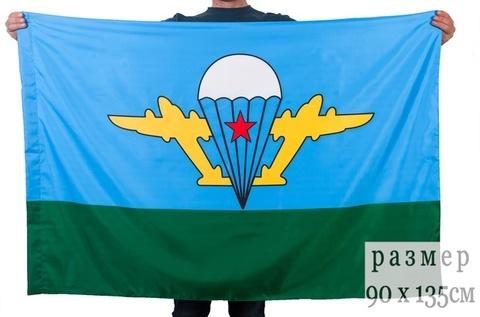 Флаг ВДВ СССР 90х135 см