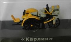 Модель Трактор №65 Карлик (история, люди, машины)