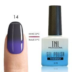 TNL, Термо гель-лак № 14 - сапфировый/фиолетовый, 10 мл
