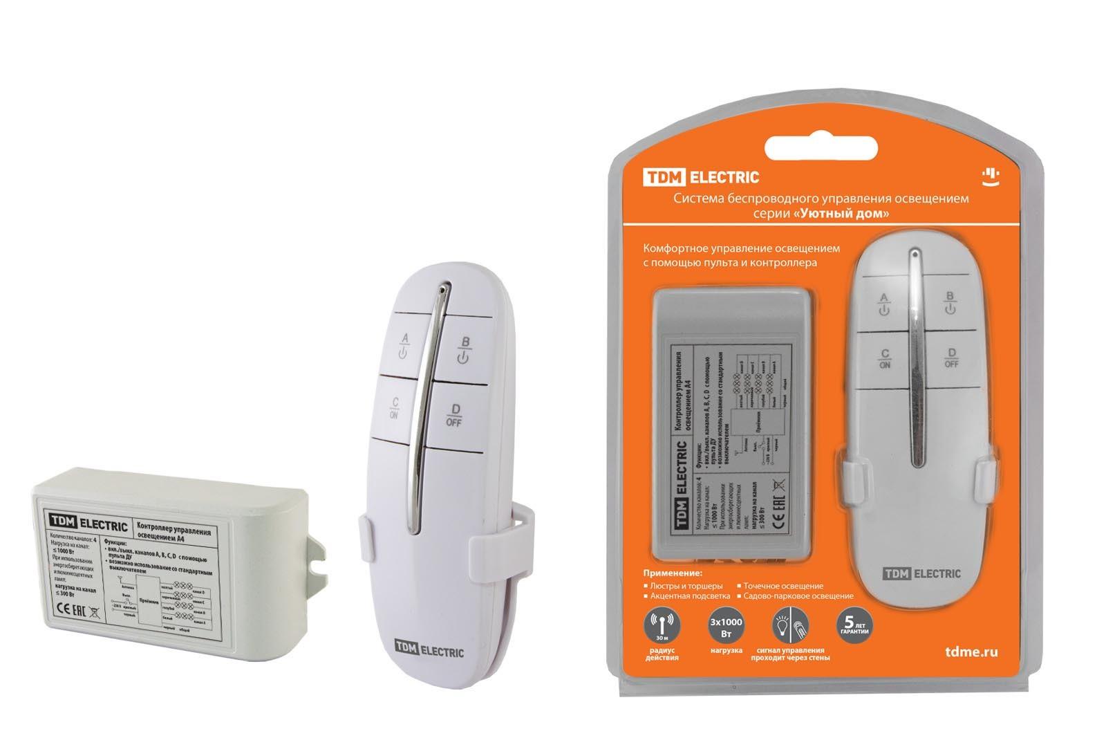 Комплект для беспроводного управления освещением ПУ2-МK-4 (4 канала) Уютный дом
