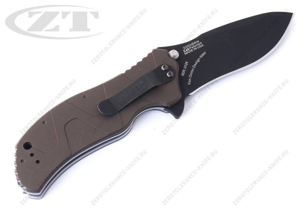 Нож Zero Tolerance 0350BRN Onion - фотография