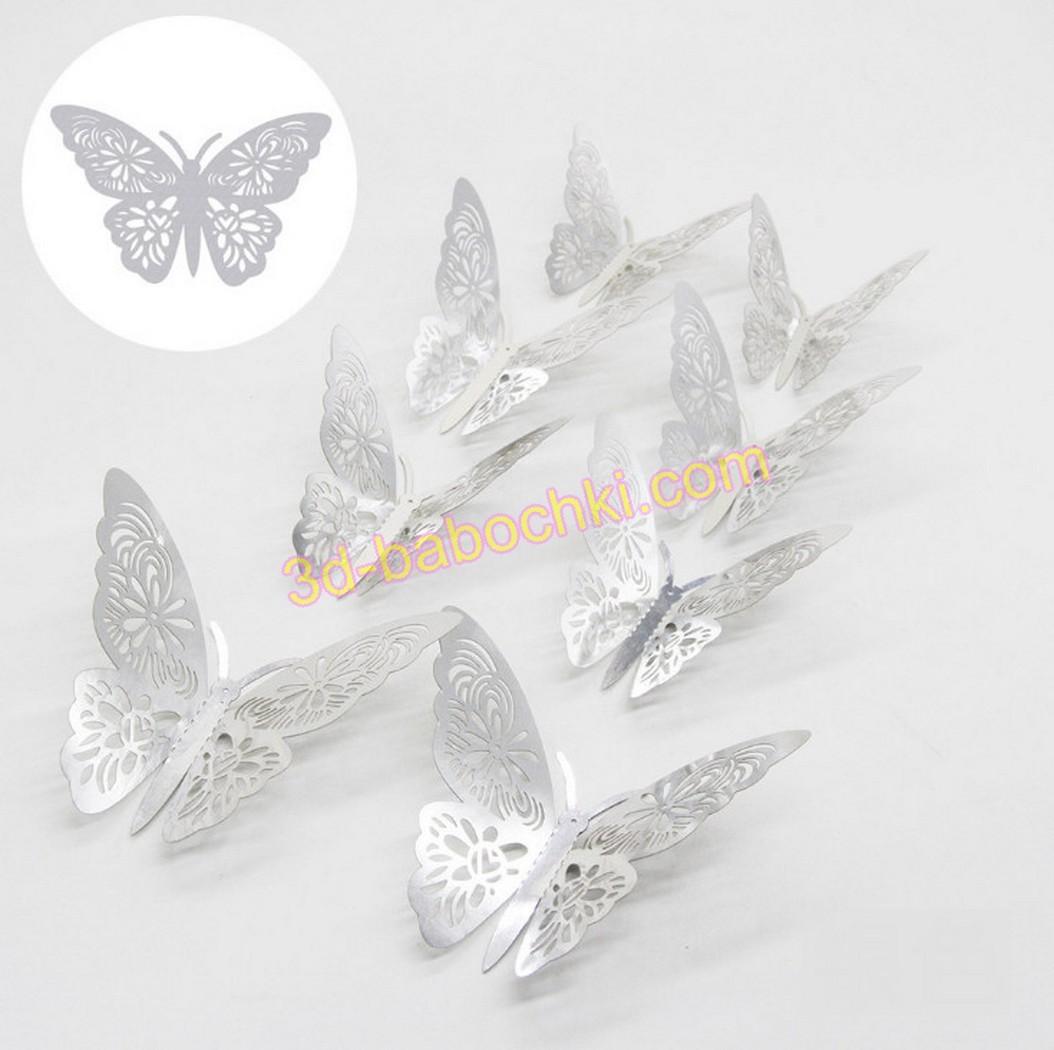 бабочки блестящие