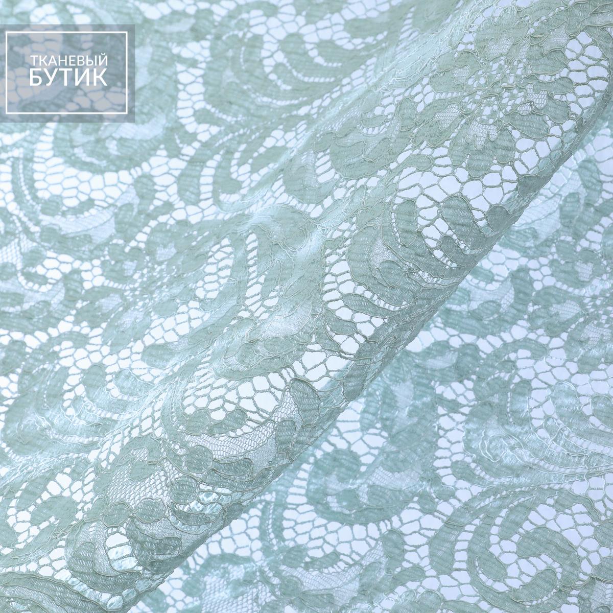 Французское кордовое кружево мятного цвета