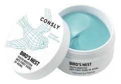 Гидрогелевые патчи для области вокруг глаз Hydrogel Bird's Nest Eye Patches 60шт