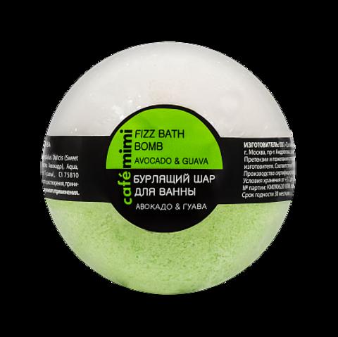 Cafe mimi Бурлящий шар для ванны Авокадо и гуава 120г