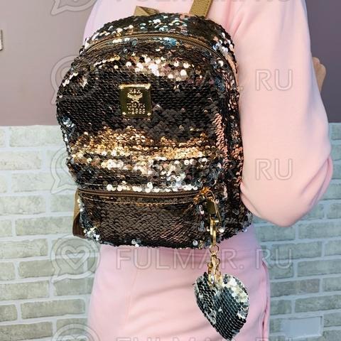 Рюкзак детский с двусторонними пайетками меняет цвет Нежно Кофейный-Серебристый и брелок Сердце (24х20х10 см) Классика