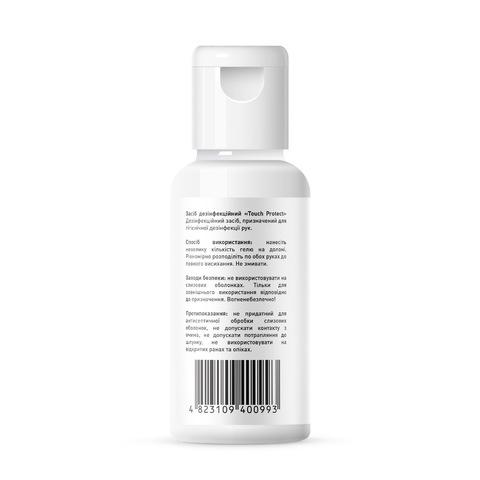 Антисептик гель для дезинфекции рук Touch Protect 30 ml (2)