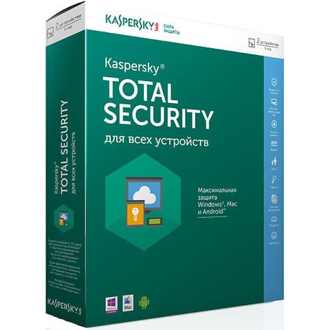 Kaspersky Total Security  для всех устройств