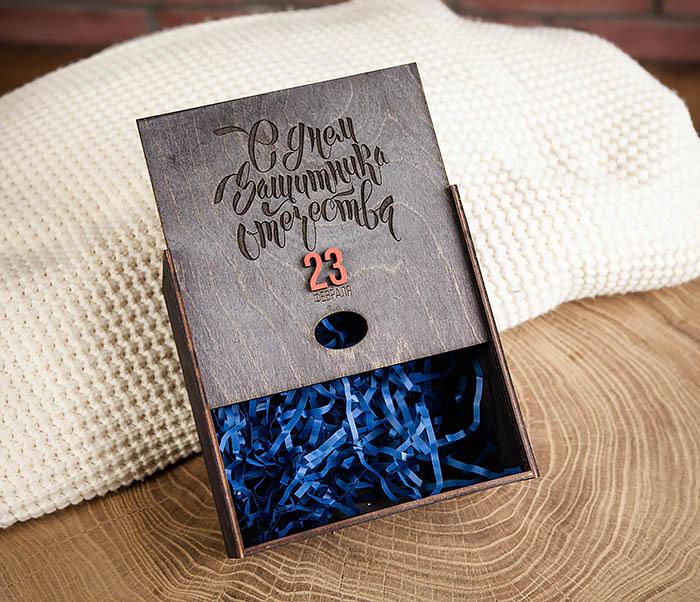 BOX216-1 Большая деревянная подарочная коробка к 23 февраля (17*17*10 см) фото 03