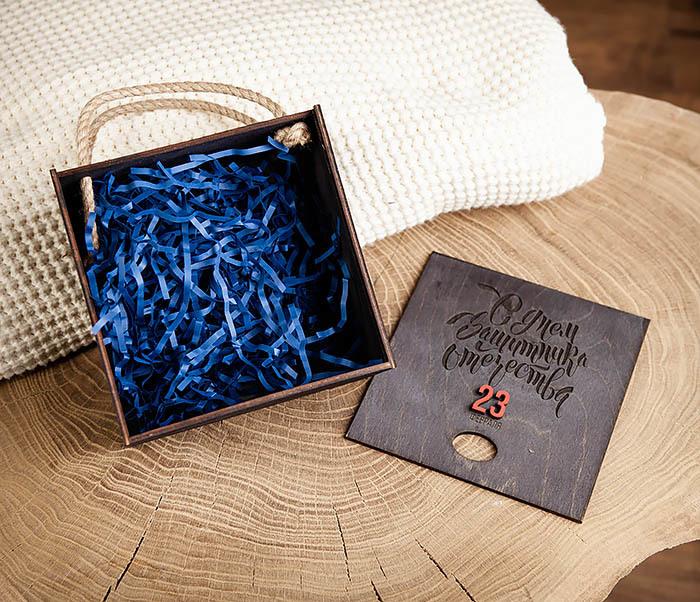 BOX216-1 Большая деревянная подарочная коробка к 23 февраля (17*17*10 см) фото 04