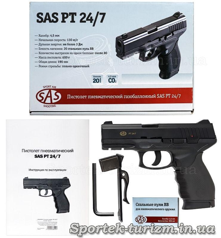 Упаковка пневматичного пістолета SAS PT 24/7 калібру 4,5 мм,