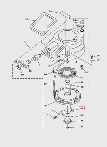 Стопор-упор стартера  для лодочного мотора T15, OTH 9,9 SEA-PRO (7-6)