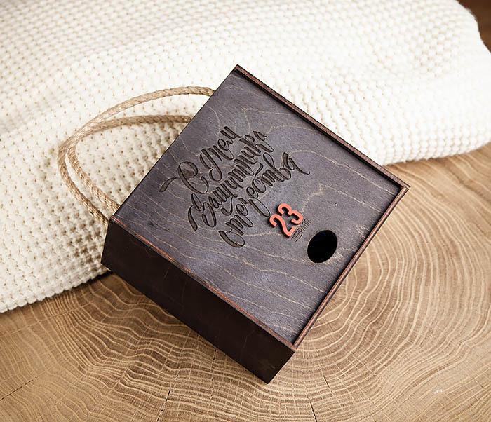 BOX216-1 Большая деревянная подарочная коробка к 23 февраля (17*17*10 см) фото 05