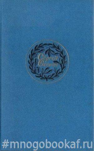 Синь, упавшая в реку