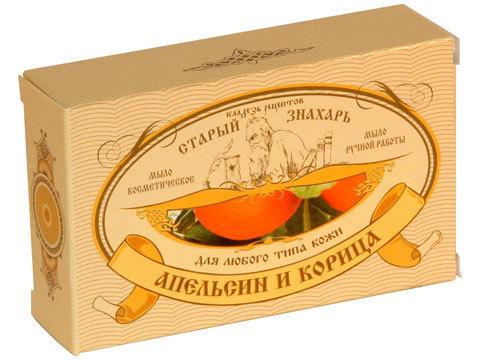 Мыло Старый знахарь с маслом апельсина и корицы