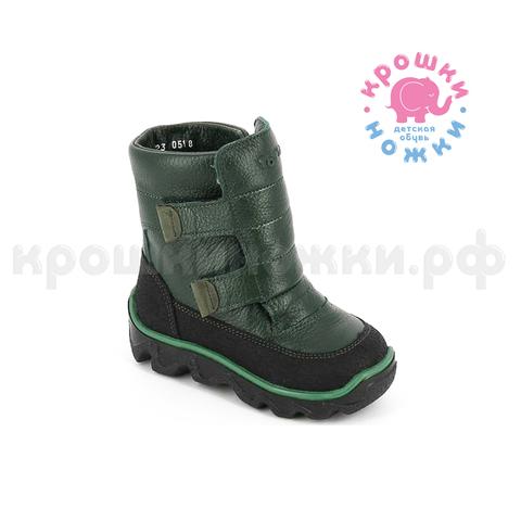 Зимние ботинки, цвет зеленый, Тотто