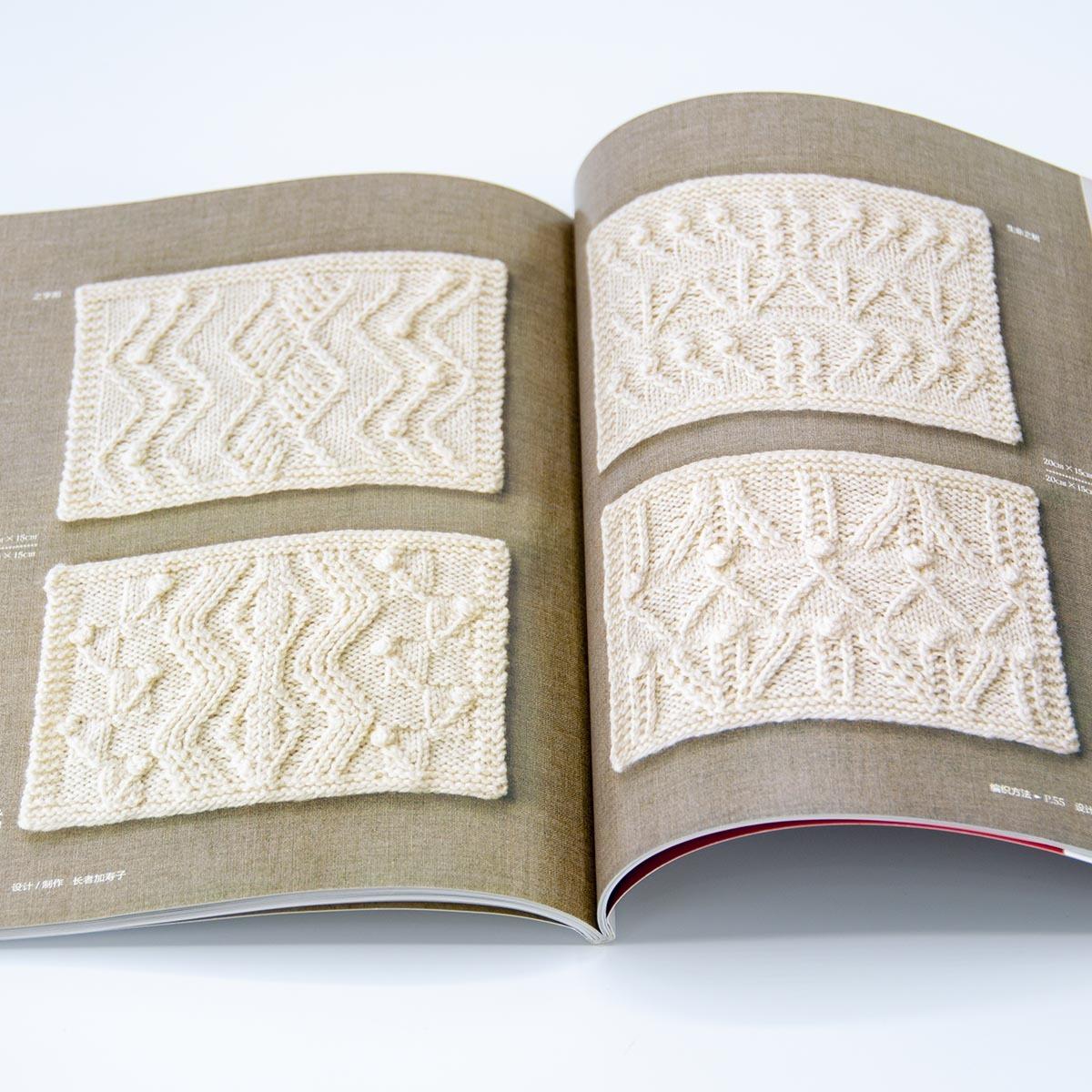 Книга 100 мотивов Northern Europe