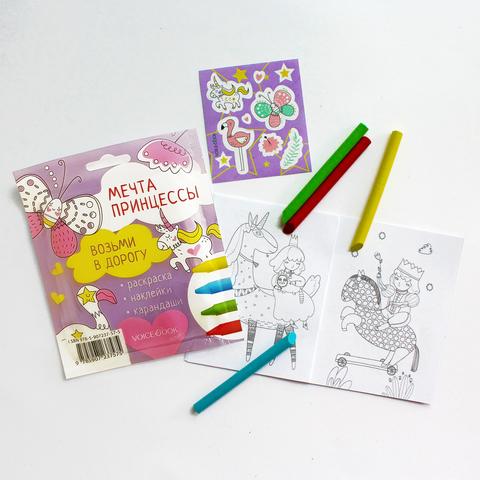 Мечта принцессы. Набор с карандашами. Размер S.