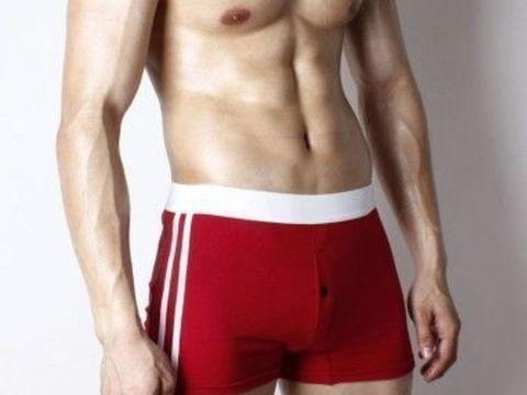 Мужские трусы домашние шорты с пуговицей Superbody Home Pants Red Button