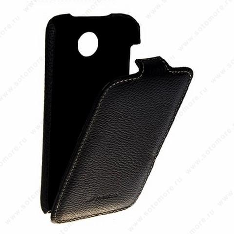 Чехол-флип Melkco для Lenovo A390 Leather Case Jacka Type (Black LC)