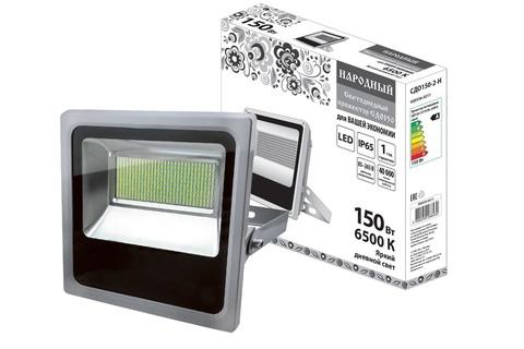 Прожектор светодиодный СДО150-2-Н 150 Вт, 6500 К, серый