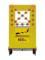 Заградительный знак FA 1 LR для дорожной разметки