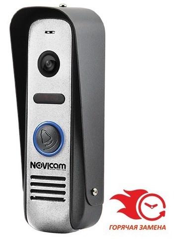 Вызывная панель Novicam MASK HD SILVER (ver.4563)