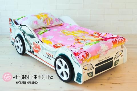 Кровать машина Безмятежность