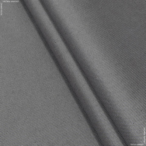 Блэкаут рогожка для штор графитовая. Ш-280 см. Арт. Т-818-26