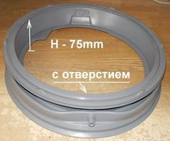 манжета люка LG MDS41955001