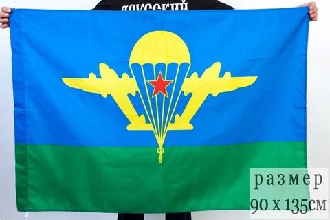 Флаг ВДВ СССР ЖЕЛТЫЙ КУПОЛ 90х135 см