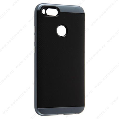 Накладка Spigen для Xiaomi Mi 5X/ A1 синий