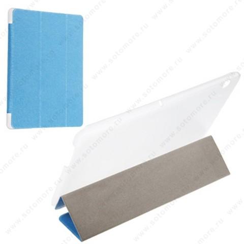 Чехол-книжка пластиковый для планшета Huawei MediaPad T3 9.6/ 10.0 голубой